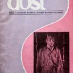 HASMET_AKAL_DOST_1958_1