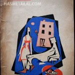 HASMET_AKAL_SE_HIKAYELER